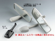 Load image into Gallery viewer, Dedicated arm for each model [For mounting a rearview mirror made by Zoom Engineering]