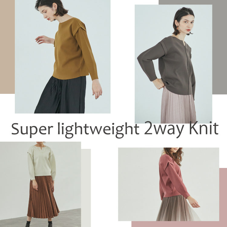 VERY LIGHT KNIT COLLECTION
