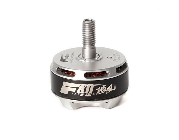 T-Motor F40 III 2306 2400KV  Screw shaft- Silver (1pcs)