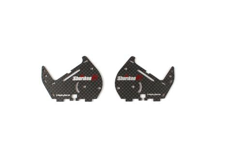 HolyBro Shuriken X1 Side camera mount (2.0mm Carbon fibre) 2pcs