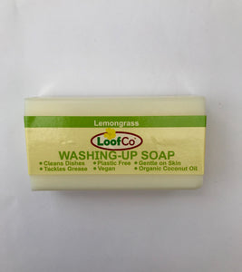 Washing Up Soap Bar - Lemongrass  100g