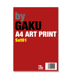 Art Print set vol.1