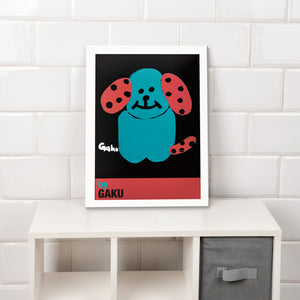 "B2 poster ""Dog"" with frame"