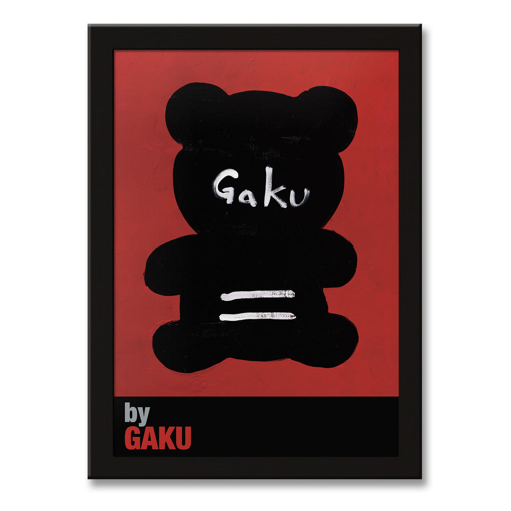 "B2 poster ""Bear"" with frame"