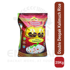 Double Deepak Kalimuch Rice 25 Kg