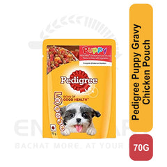 Pedigree Puppy Gravy Chicken Pouch 70 G