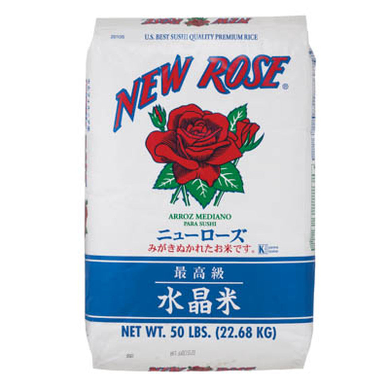 New Rose Medium Grain White Rice 50lbs (22.68kg) (SKU: 20105)