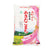 Akitakomachi Short Grain White Rice 11lbs (5kg) (SKU: 20118)