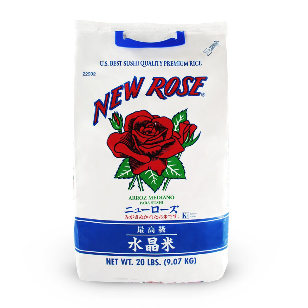 New Rose Medium Grain White Rice 20lbs (9.07kg) (SKU: 22902)
