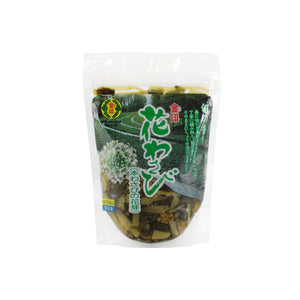 Hana Wasabi Flower 8.8oz (250g) (SKU: 30470)