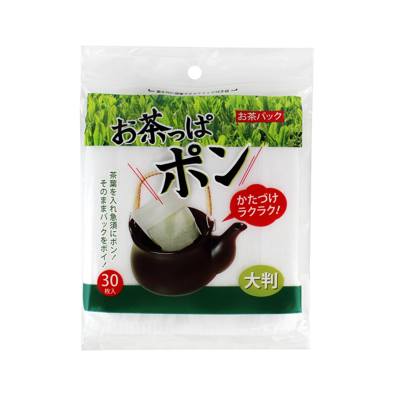 Disposable Tea Bags Large (30 Pieces) (SKU: 3835)