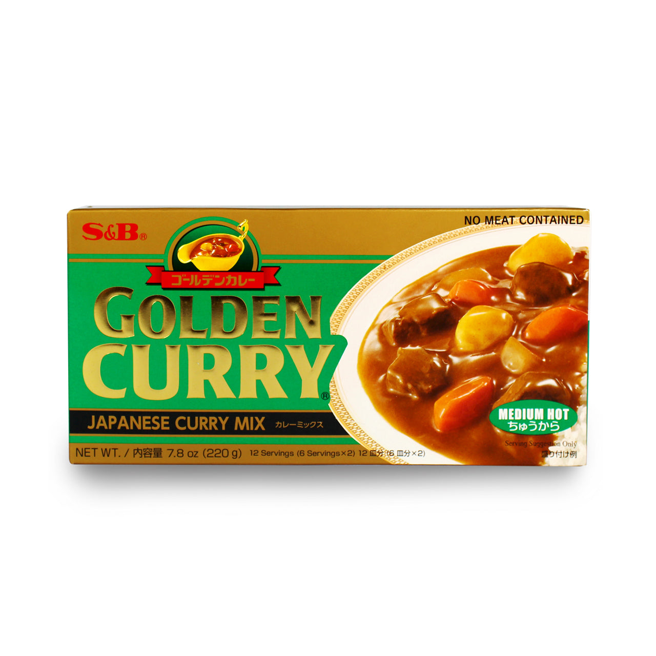 S&B Golden Curry Mix 7.8oz (220g) - MEDIUM HOT (SKU: 40683)