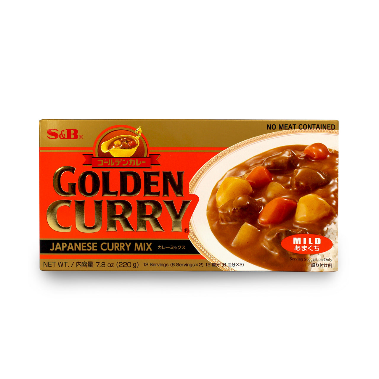 S&B Golden Curry Mix 7.8oz (220g) - MILD (SKU: 40684)