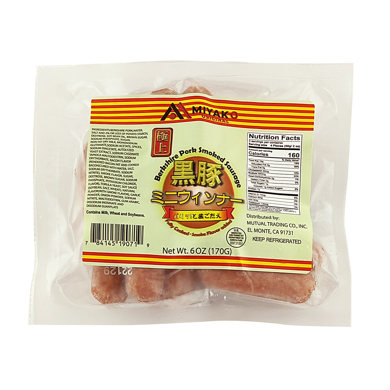 Berkshire Pork Smoked Mini Sausage 12 pieces, 6oz (170.1g) (SKU: 70418)