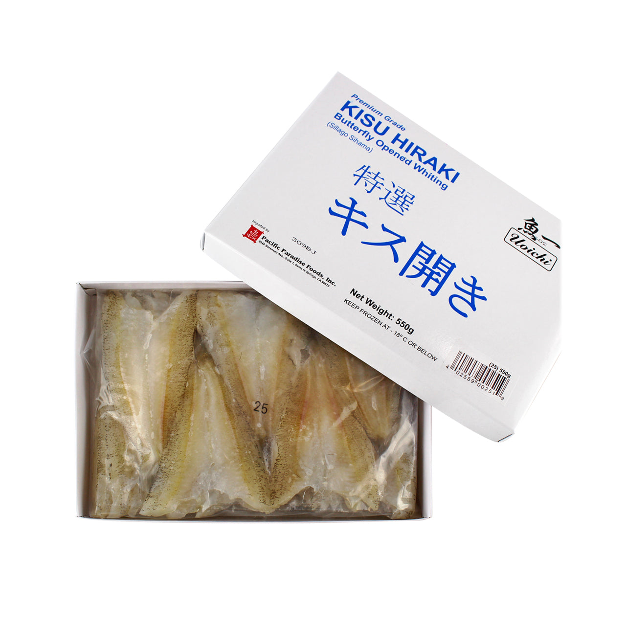 Kisu Hiraki Whiting Butterfly Cut 25 pieces, 19.4oz (545g) (SKU: 73432)
