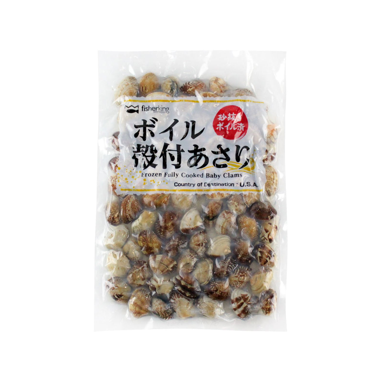 Boiled Asari Clam 31-40 pieces, 2lbs (900g) (SKU: 73514)
