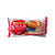 Miyako Crab Cream Croquette 6pcs 12.7oz (360g) (SKU: 73688)