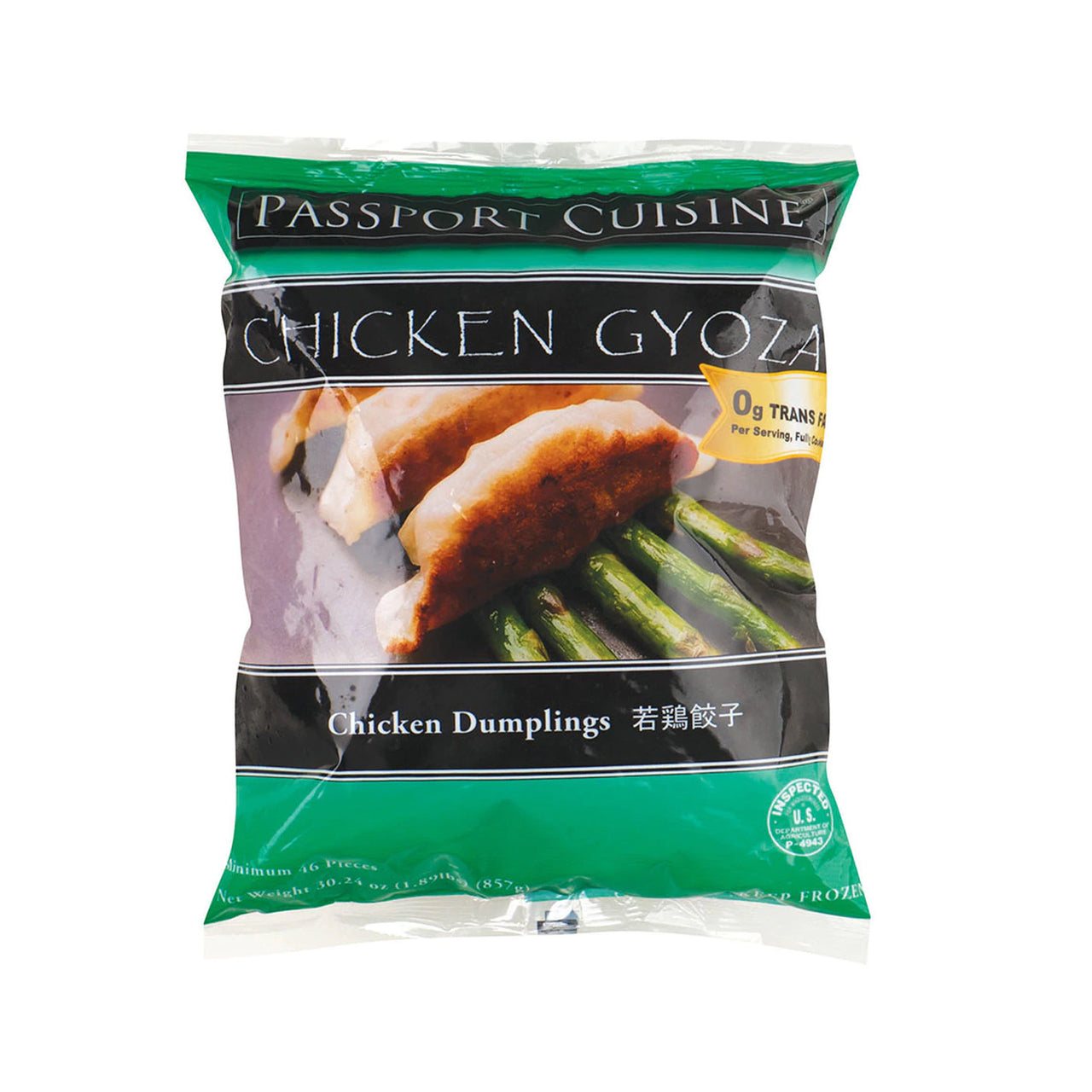 No-MSG Chicken Gyoza Dumpling 46-50pcs 1.89lbs (857g) (SKU: 74315)