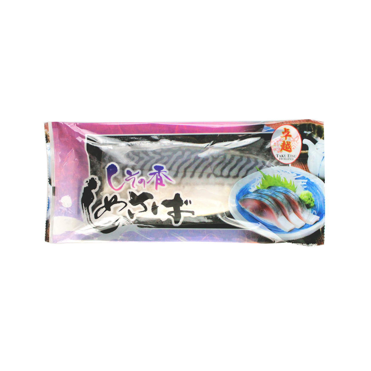 Shime Saba Marinated Mackerel with Shiso 5.29oz (150g) (SKU: 74491)