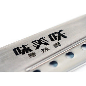 Ajimisaku Perforated Gyuto 205mm (SKU: 90022)