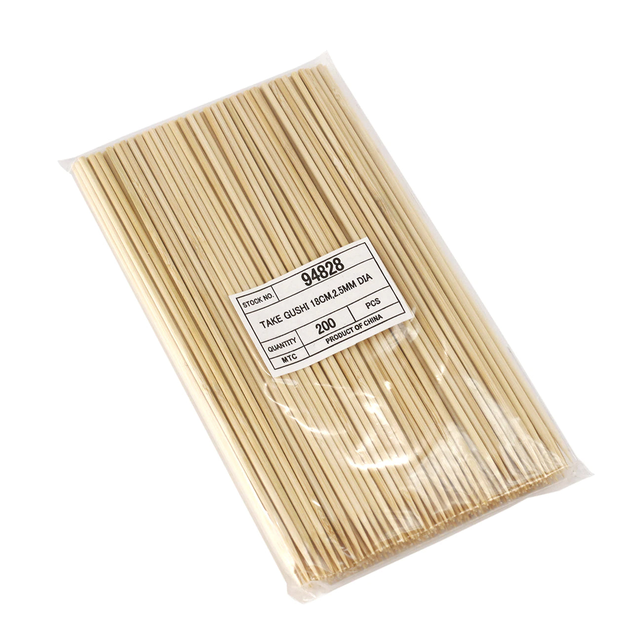 "Bamboo Skewers (2.5mm dia., 200 pcs/pk) - 6"" (15cm) (SKU: 94829)"