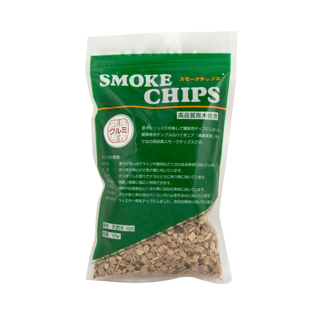 Wood Chips for Smoking - Sakura (SKU:95921)