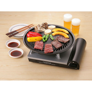 Iwatani Non-Stick BBQ Grill Plate CB-P-Y3 (SKU: 98928) can be grilled meats and vegetables.