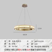 Load image into Gallery viewer, Postmodern LED Luxury Round Designer Pendant Chandelier