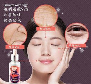 Witch Piggy Pore Control Hyaluronic Acid 97% Moisturizing Face Cream Skin Care Whitening Ageless Anti Winkles