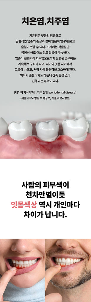 [E:Flash] IT Flash 800k Toothbrush Gum Care Edition
