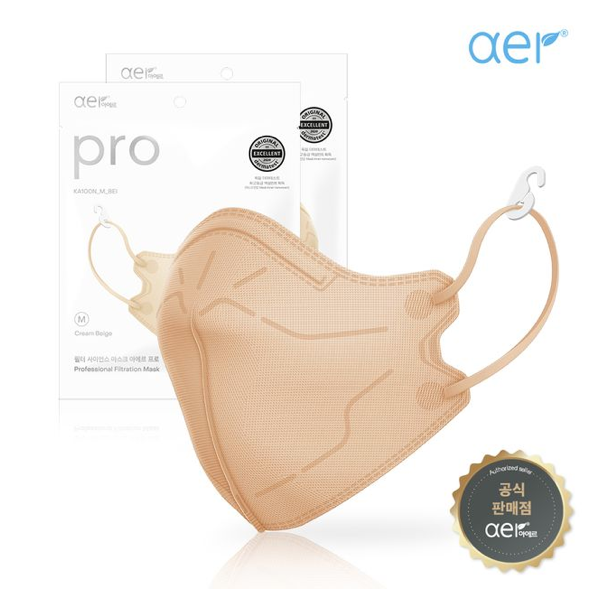 [AER-PRO]AerPro-BEIGE for Adult