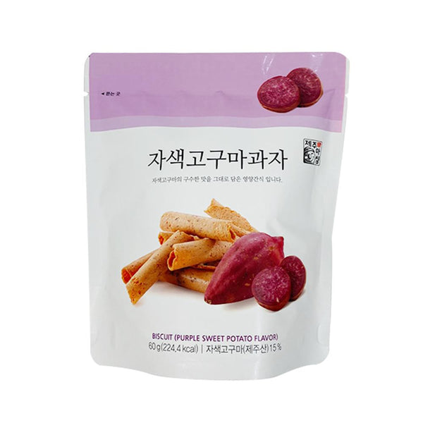 [Jeju]Jeju Purple Sweet Potatoe Biscuits(2Packs)