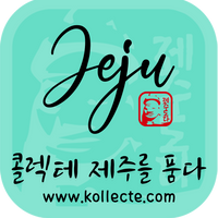 [Jeju]Jeju Beet and Peanut Biscuits (2Packs)