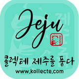 [Jeju]Jeju Mandarine Biscuit (2Packs)