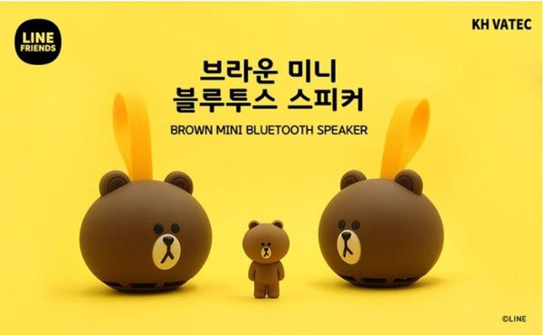 [LINE FREINDS] Brown Mini Bluetooth Speaker