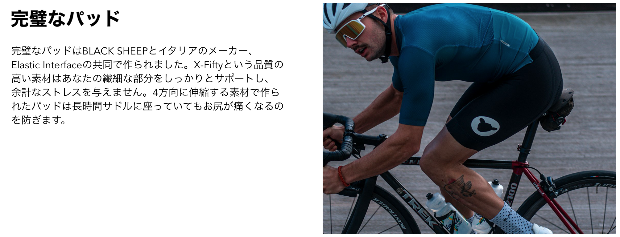 Black Sheep RACING サイクルビブショーツ - Black/White  |  CYCLISM