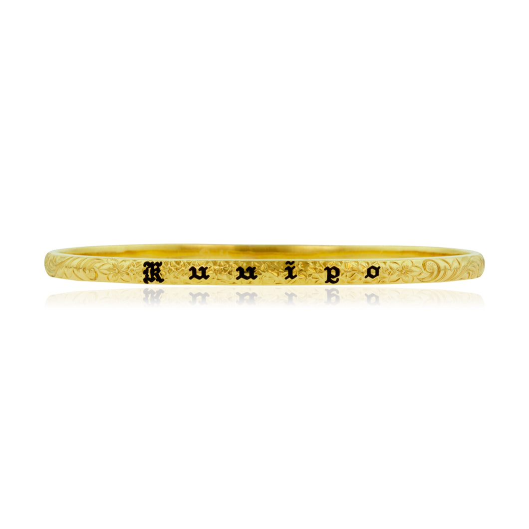 Old English 4mm Bangle - Philip Rickard