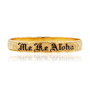 Me Ke Aloha 10mm Bangle - Philip Rickard