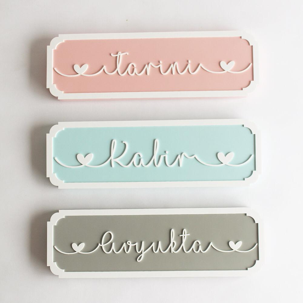 Name Plaque Cursive - Single Name