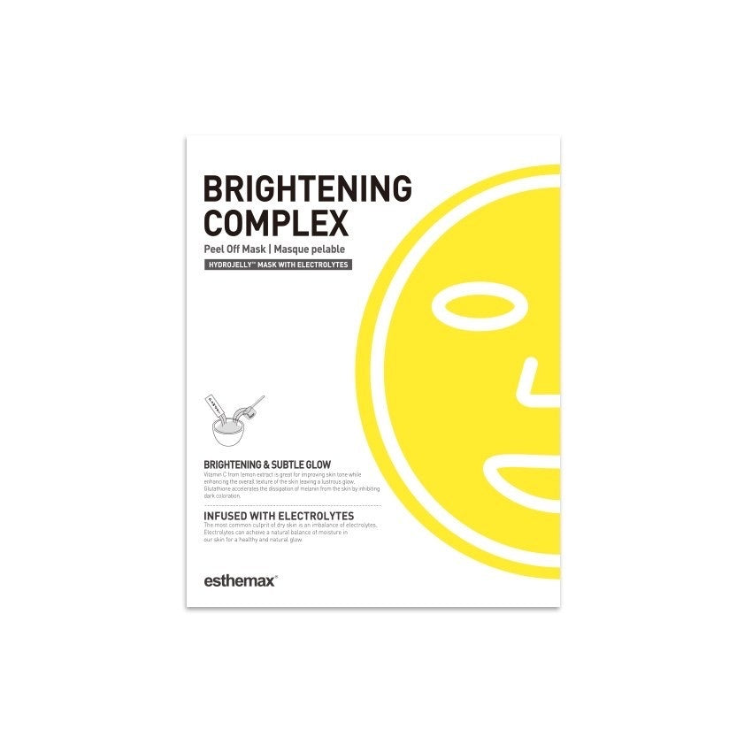 Hydrojelly™ Mask at-home Kit | Brightening Complex