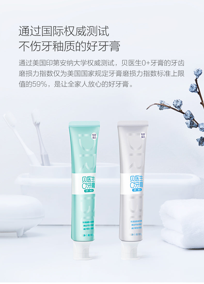 DR.BEI 0+ Whitening Toothpaste, 100g (Refreshing Mint) Xiaomi Youpin DR·BEI 0+ Whitening Toothpaste Pearly White for a Wide and Confident Smile Safe and Effective