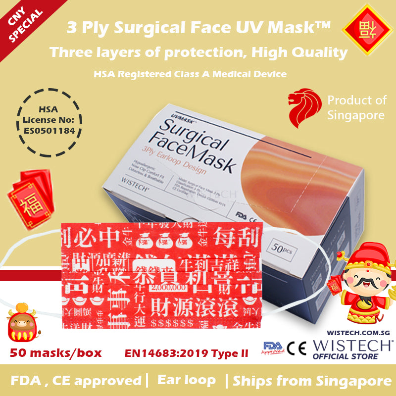 Make More Money Wistech 3 Ply Surgical Face UV MASK ™️ - Wistech Singapore