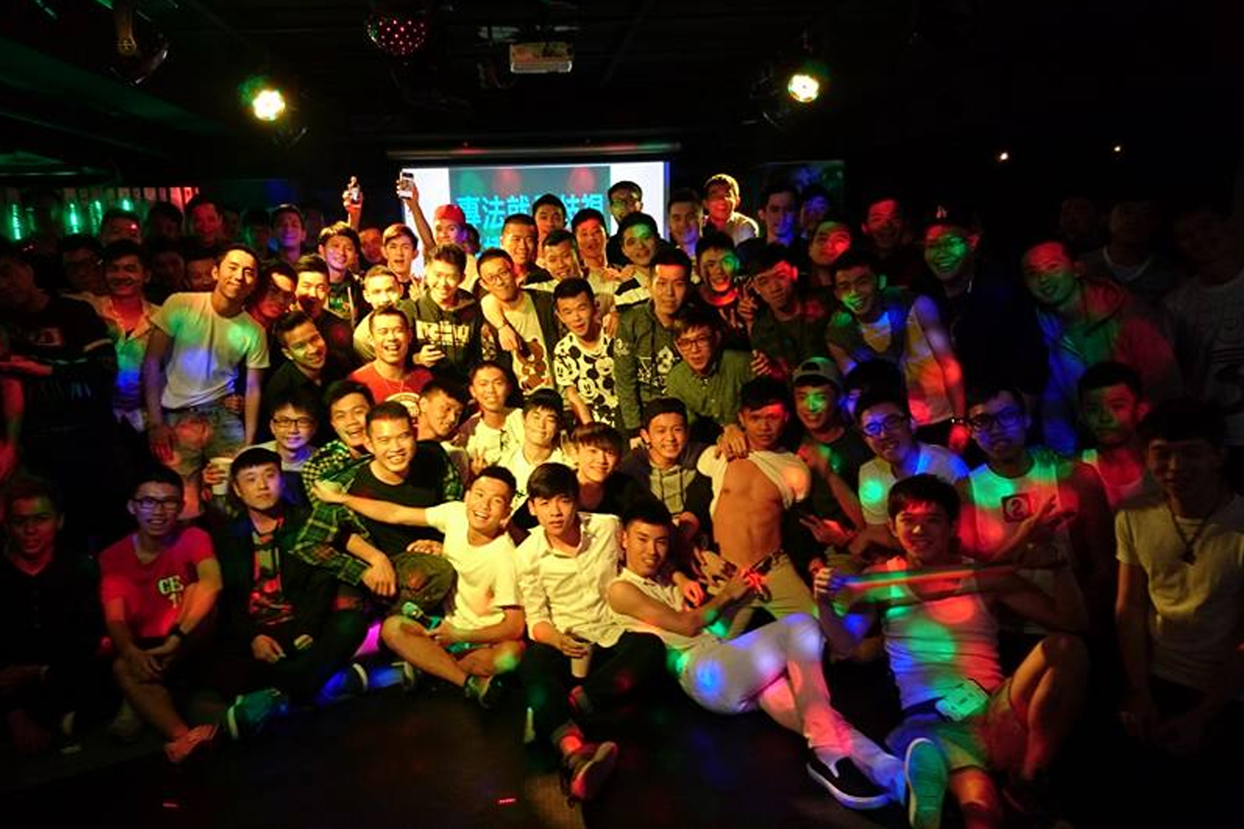 Funky Club Taipei - 10 Best Gay Bars in Taipei - Much Gay