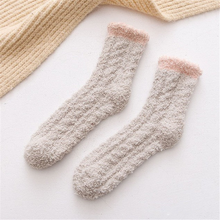 Load image into Gallery viewer, Warm Lamb Wool Socks-Christmas Sale