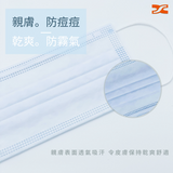 SX 3-PLY Protection Face Mask (Orange) 三層防護口罩 (橙色)