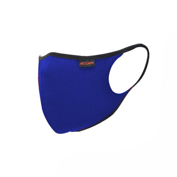 NN391遠紅外線能量口罩 (2-PLY) Far-Infrared Energy Mask - 寶藍色 (Royal Blue)