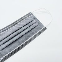 SX 3-PLY Protection Face Mask (Ash Grey) 三層防護口罩 (灰白色) 7PCS