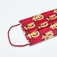 Chinese New Year 3-PLY Protection Face Mask 新年三層防護口罩-福到 (10pcs)