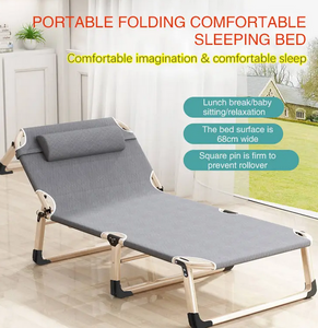 Portable folding bed