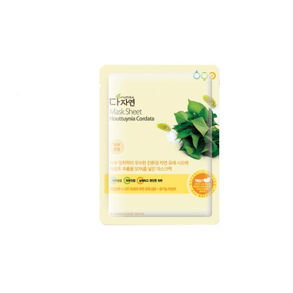 [All Natural] Mask Sheet Houttuynia Cordata